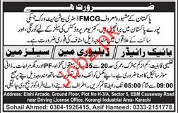 Salesman Jobs in FMCG Distribution Network
