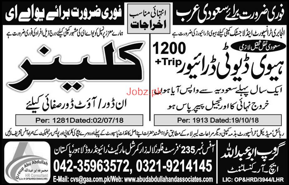 Heavy Duty Drivers and Cleaners Job Opportunity