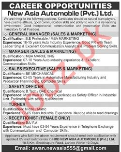 New Asia Automobile Lahore Jobs 2018 for Managers