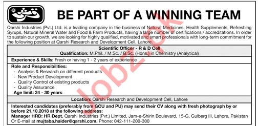 Qarshi Industries Lahore Jobs for Scientific Officer