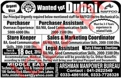Purchaser, Purchaser Asst, Store Keeper & Coordinator Jobs