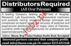 Distributor Jobs in Pharmaceutical Company 2019 Job Advertisement