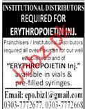 Institutional Distributor jobs in Erythtopoient Inj