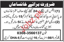 Cook Jobs in House at Karachi