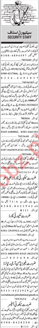 Daily Jang Sunday Security Classified Ads 14-10-2018