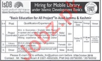 Islamic Development Bank IsDB AJK Jobs for Coordinators