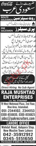 Route Sales Man Jobs in Saudi Arabia
