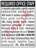 Executive Secretary Jobs in Private Company