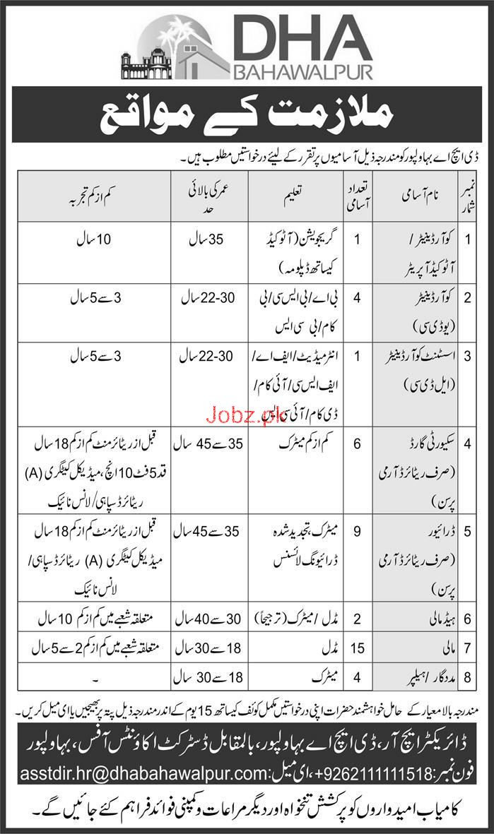 Defence Housing Authority DHA Bahawalpur Jobs 2018