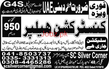 Construction Helper Job 2018 For UAE