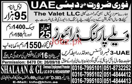 The Valet LLC Jobs 2018 For Dubai UAE