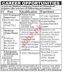 MT Transport Superivsor Jobs in Private Limited Company