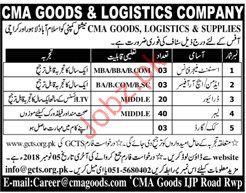 CMA Goods & Logistics Company Assistant Manager Finance Jobs