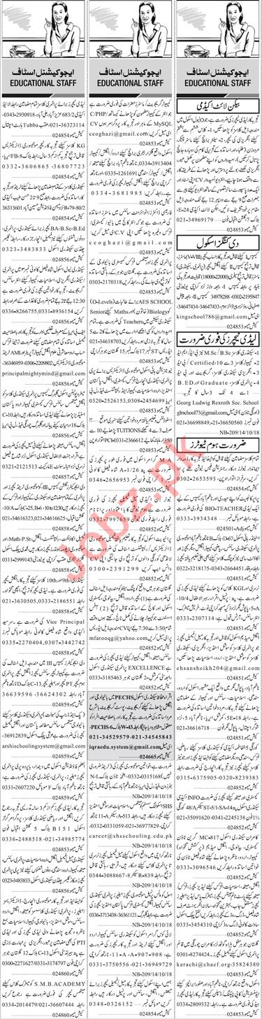 Jang Sunday Classified Ads 2018 for Education Staff