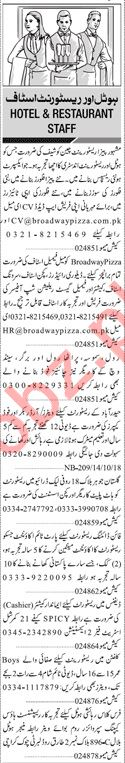 Jang Sunday Classified Ads 2018 for Hotel & Restaurant Staff