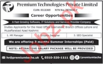 HR Manager, Graphic Designer & SEO Specialist Jobs 2018
