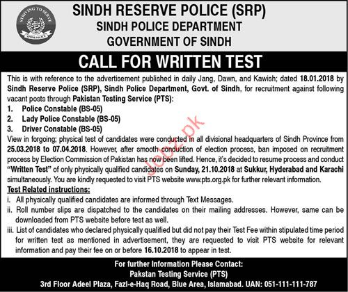 Sindh Reserve Police SRP Police Constable Job Test 2018 2019