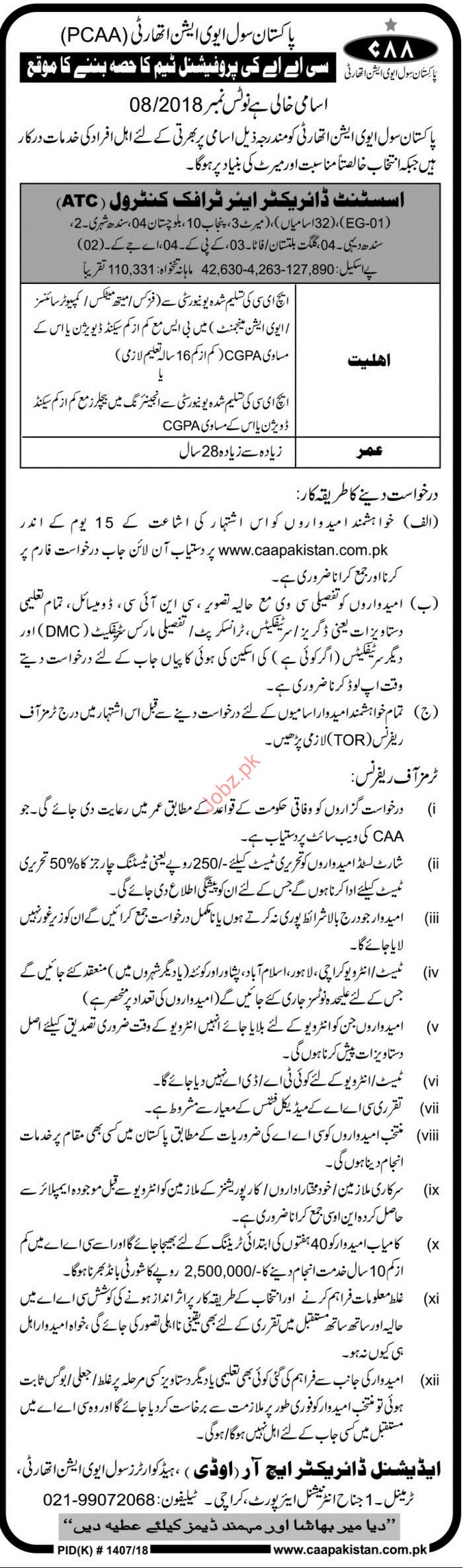 Assistant Director Jobs in Pakistan Civil Aviation