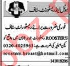 Hotel & Restaurant Staff Jobs 2018