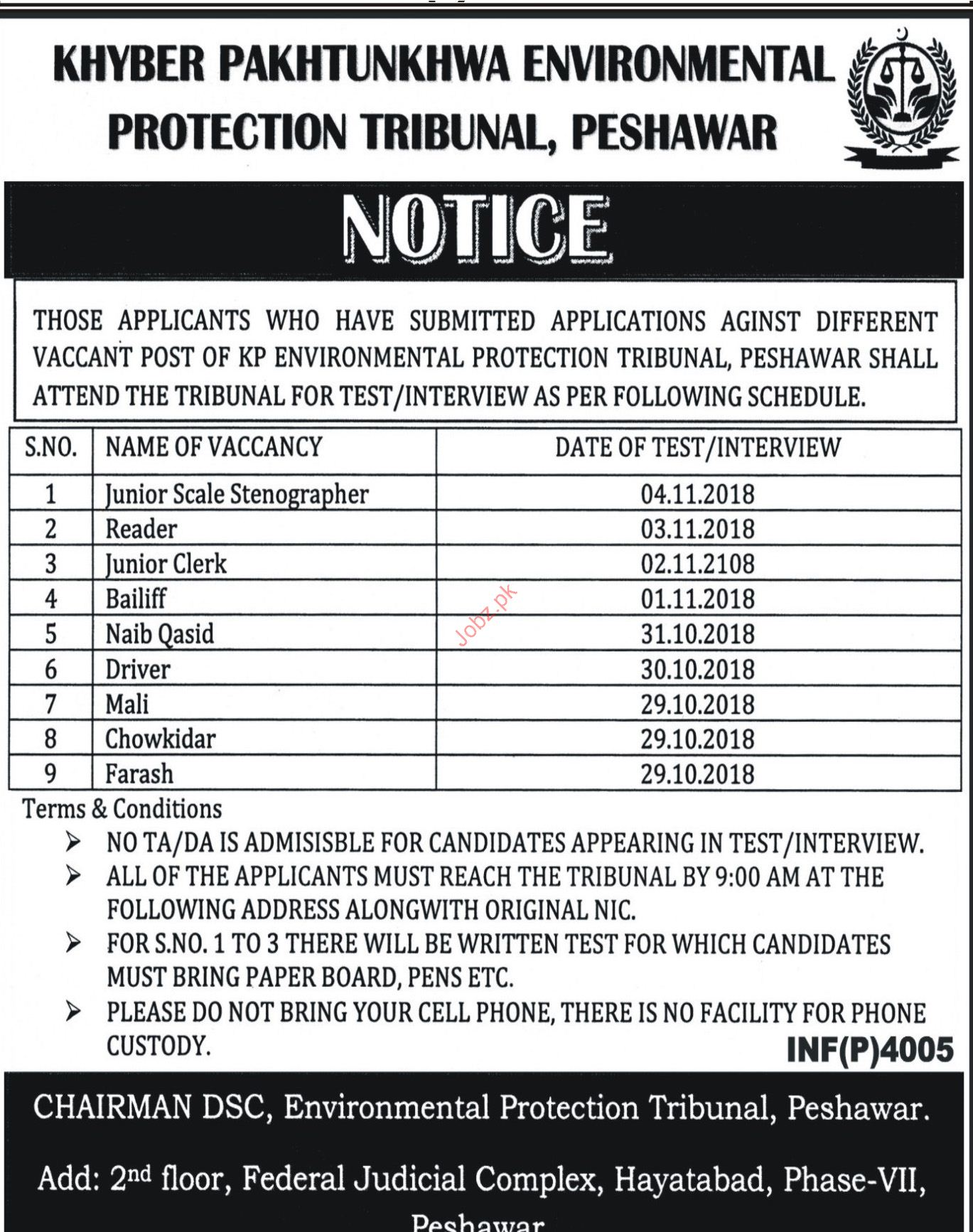 Stenographer Jobs in KP Environmental Protection Tribunal