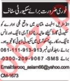 Security Jobs 2018 in Multan