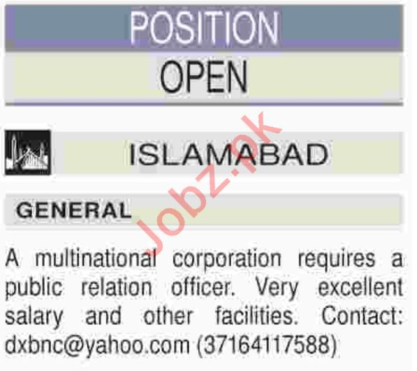 Public Relation Officer Jobs 2018 in Islamabad