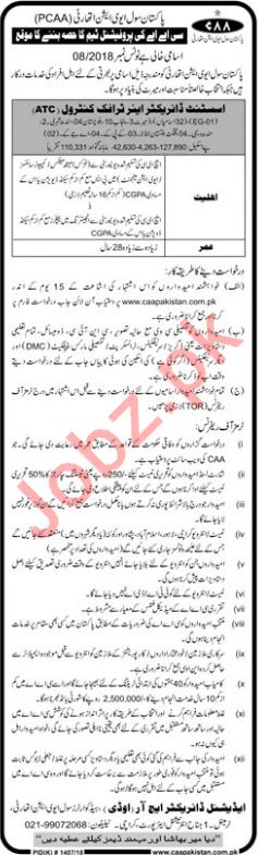 Pakistan Civil Aviation Authority PCAA Job 2018 in Karachi