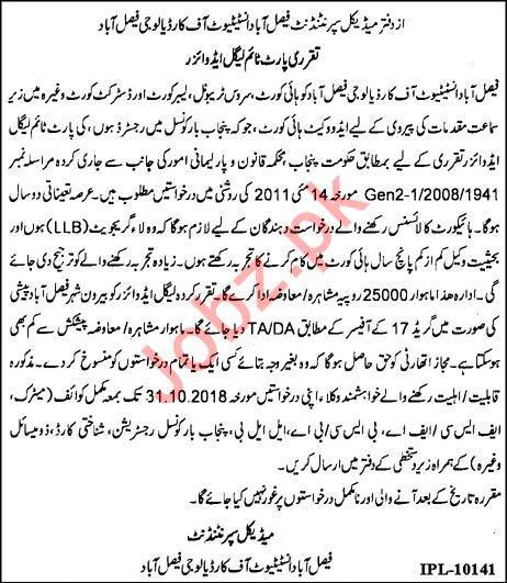 Faisalabad Institute of Cardiology Job 2018 Legal Advisor