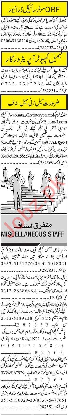 Male & Female Staff Jobs 2018 in Rawalpindi