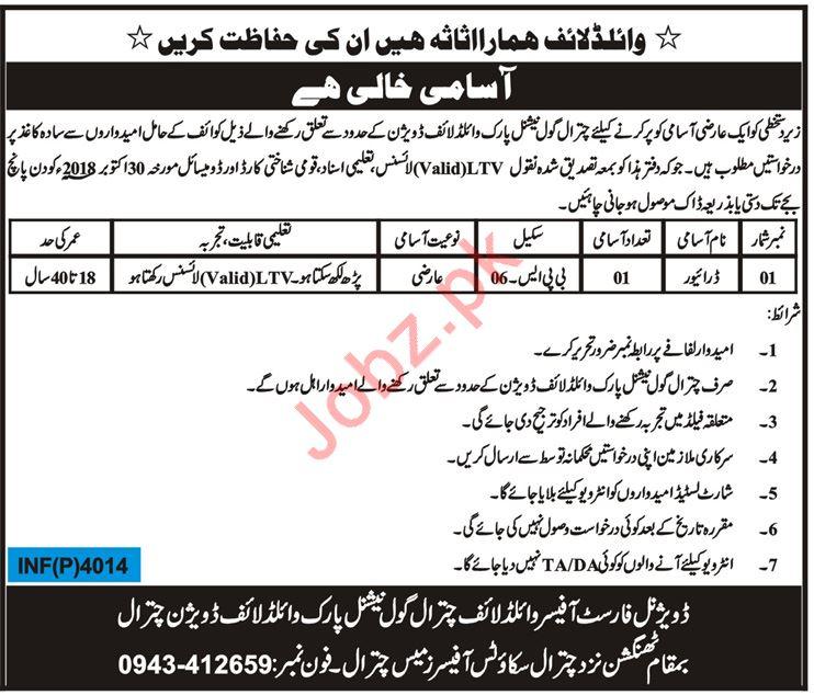 Wildlife Division Chitral KPK Driver Job 2018