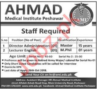 Ahmad Medical Institute AMI Peshawar KPK Jobs 2018