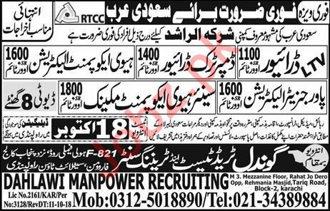 Al Rashid Trading & Contracting Company Ltd Jobs 2018