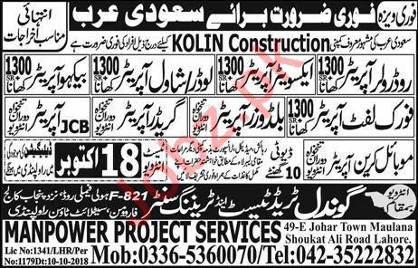 Kolin Construction Company Labors Jobs 2018 in Saudi Arabia