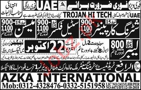 Trojan Hi Tech Company Construction Labors Jobs 2018