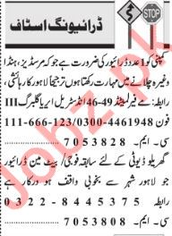 Driving Jobs 2018 in Lahore