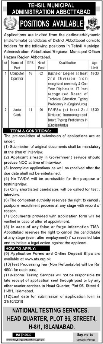 TMA Abbottabad Jobs 2018 for Computer Operator & Clerk