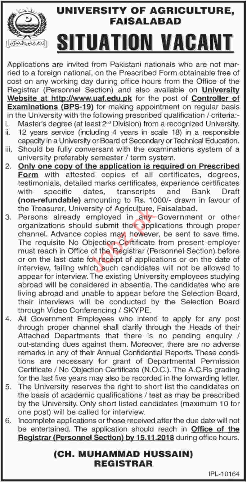 University of Agriculture Faisalabad Job 2018