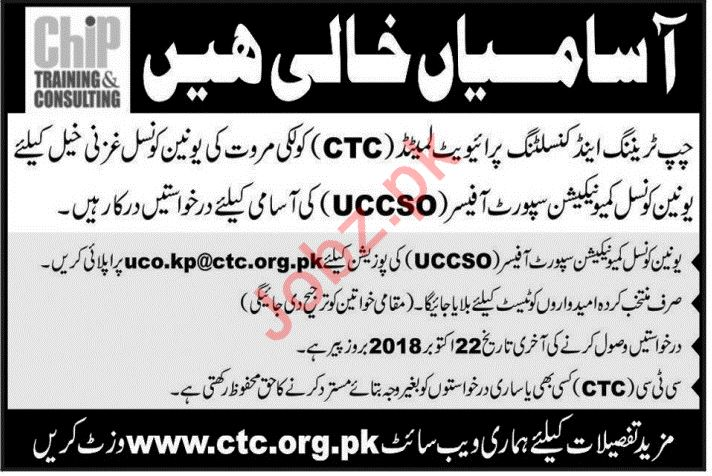 Union Council Communication Support Officers UCCSCO Jobs