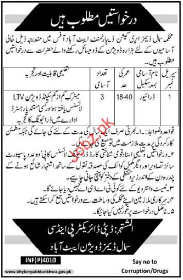 Small Dams Irrigation Department Driving Jobs 2018