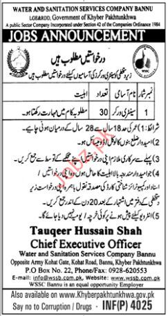Sanitary Worker Jobs in Water & Sanitation Service Company