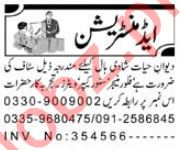 Floor Manager, Store Keeper & Waiter Jobs 2018