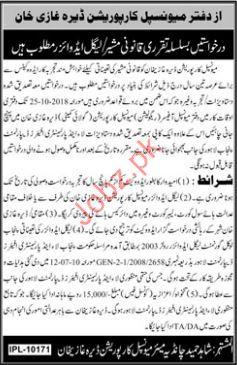 Legal Advisor Jobs in Municipal Corporation DG Khan