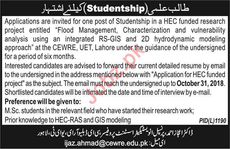 CEWRE UET Lahore Studentship Job 2018