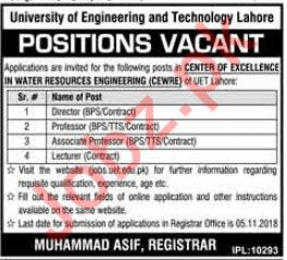Center of Excellence In Water Resources Engineering Jobs
