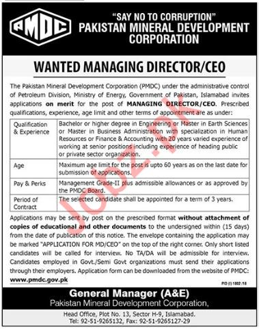 PMDC Jobs Managing Director / Chief Executive Officer CEO