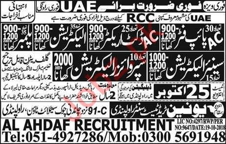 AC Pipe Fitter, Electrician, Plumber & Supervisor Jobs 2018