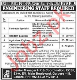 Engineering Consultancy Services Punjab Pvt Ltd Jobs 2018