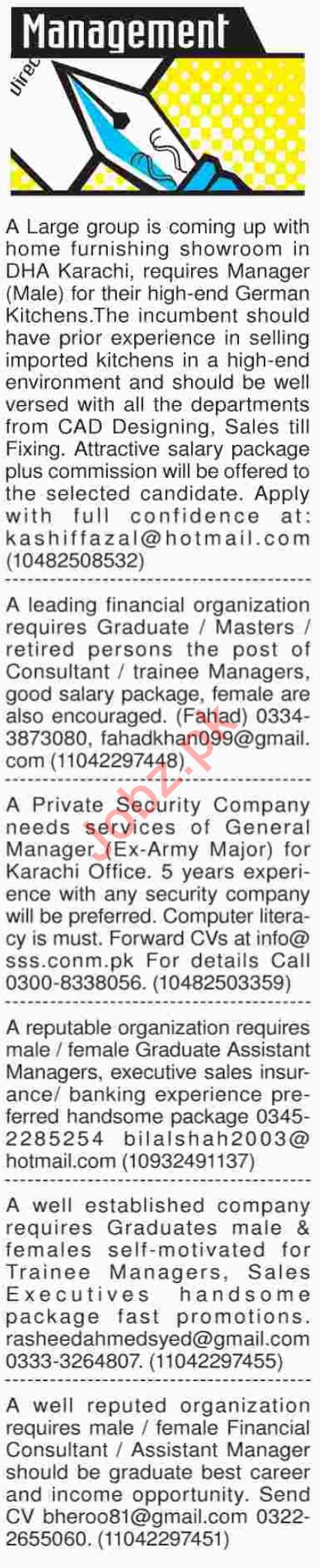 Dawn Sunday Management Classified Ads 21/10/2018