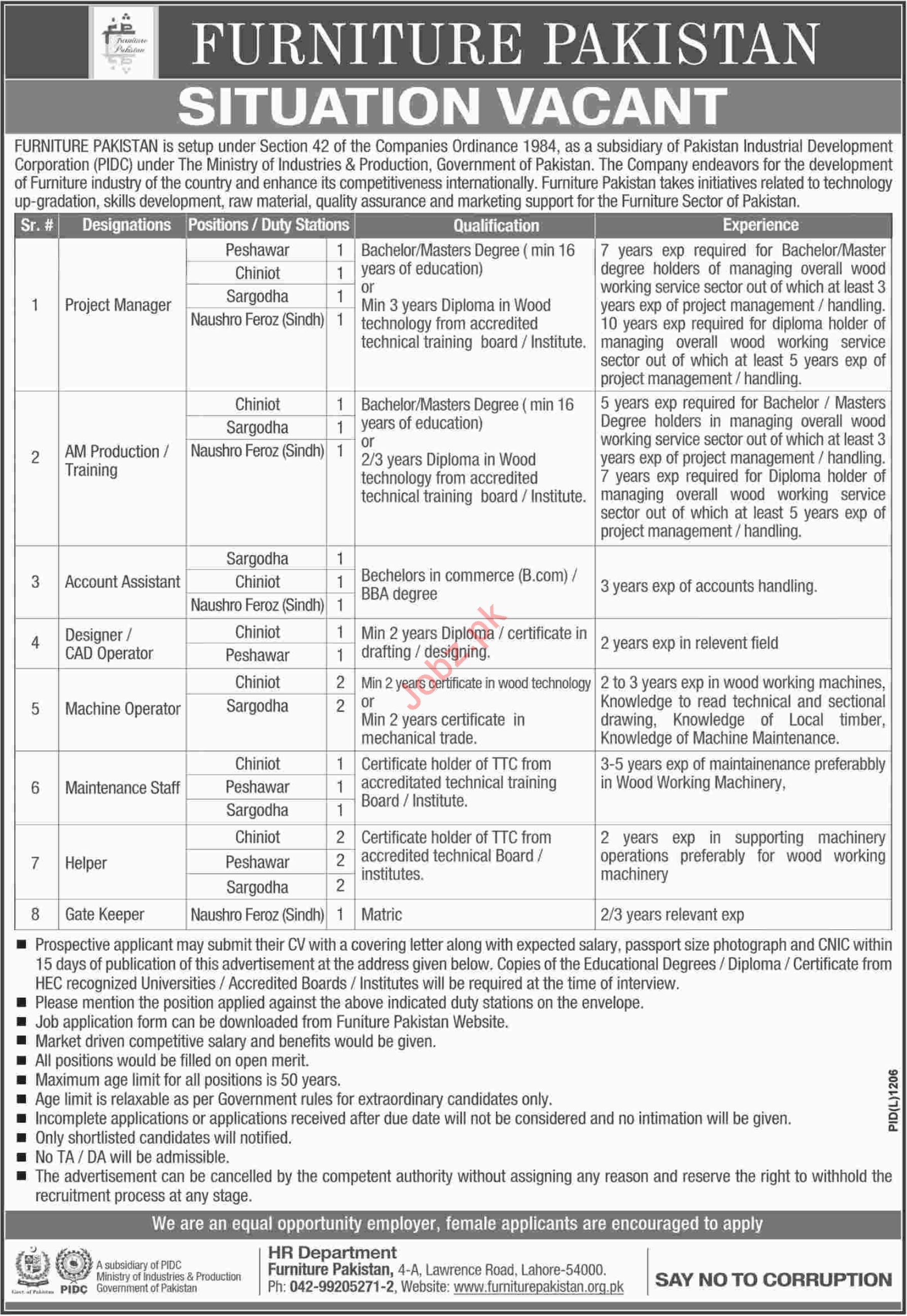 Furniture Pakistan Project Manager Jobs