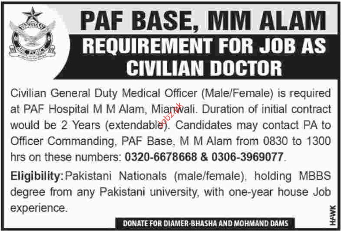 PAF Base MM Alam Civil Doctor Jobs 2018